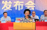 广东省工商联副秘书长 陈晚湘发言